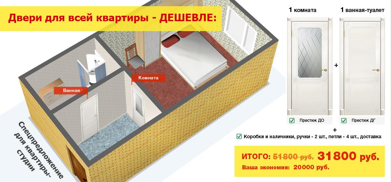 Строй дерево - КРЕПЁЖ купить с доставкой по Москве и области