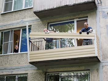 Внешняя отделка при остекление балконов с выносом