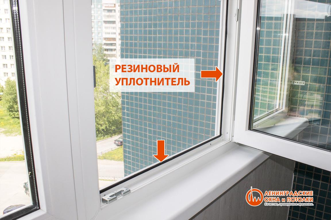 Замена уплотнителя на окнах пластиковых