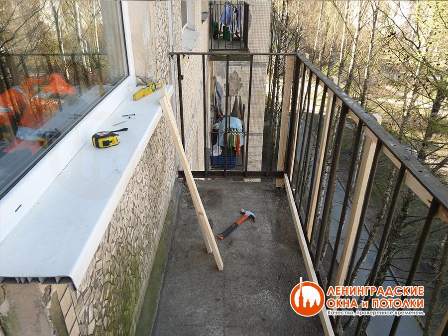Ремонт балкона и лоджии.