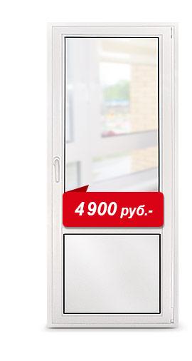 пластиковая балконная дверь