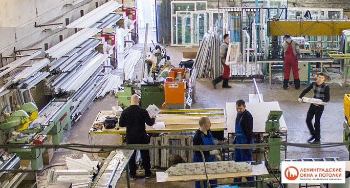 производство компании ленинградские окна и потолки