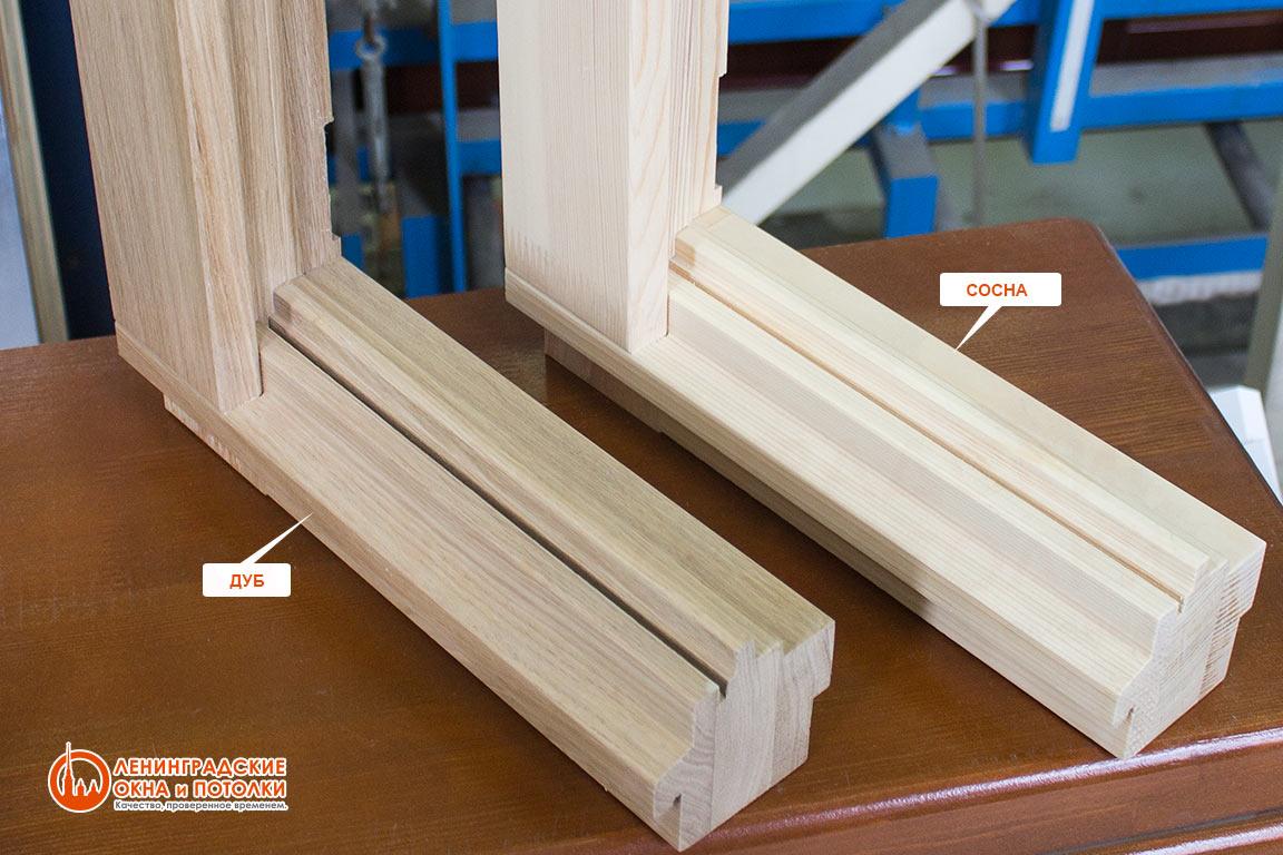 Профили деревянных окон - дуб и лиственница