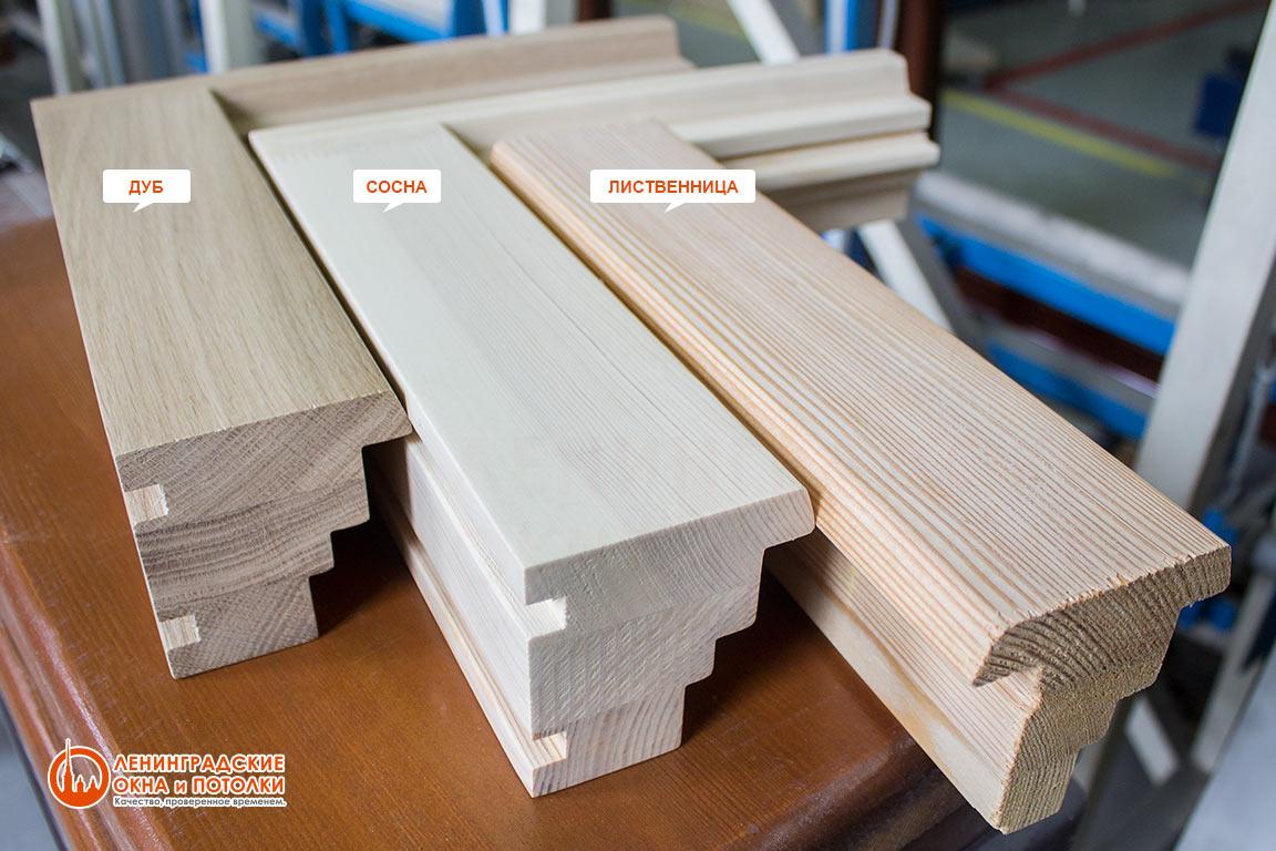 Профили деревянных окон