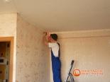 Разметка нулевого уровня для установки натяжного потолка