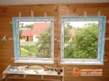 Вид на установленные окна изнутри