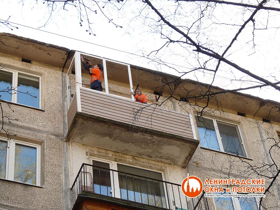 Ремонт балкона - установка стеклопакета