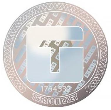 Теплопакет DS - маркировка голограмма